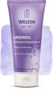 Лавандовый расслабляющий гель для душа WELEDA 200 мл: фото