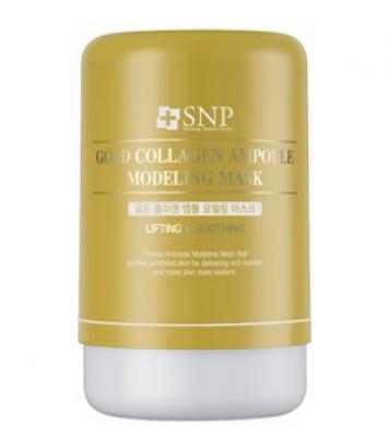 Альгинатная моделирующая маска с коллагеном SNP Gold collagen ampoule modeling mask: фото
