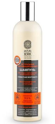 Шампунь для поврежденных и окрашенных волос Natura Siberica Северная морошка 400мл: фото