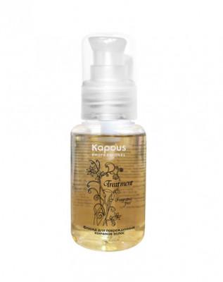 Флюид для поврежденных кончиков волос Kapous Fragrance free Treatment 60мл: фото