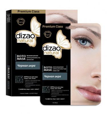 Ботомаска для лица Dizao Черная икра 5шт: фото